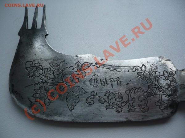 Набор столовых ножей - P1120950.JPG