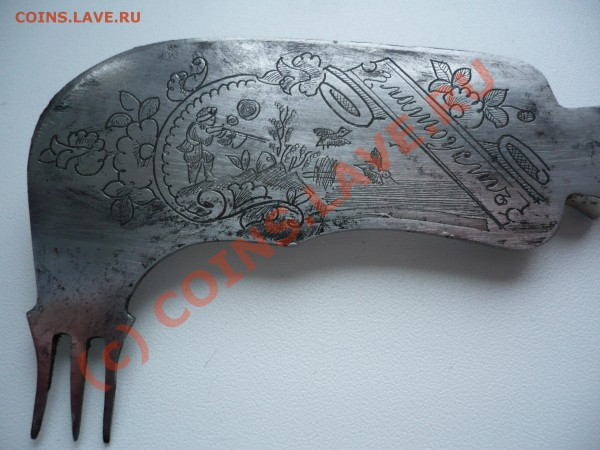 Набор столовых ножей - P1120951.JPG