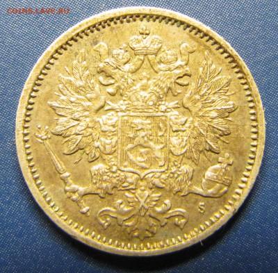 Коллекционные монеты форумчан (регионы) - IMG_1745.JPG