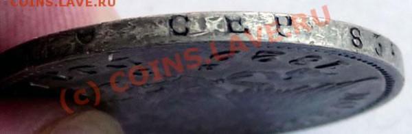 Полтина 1829 СПБ НГ до 31.04.2010. 23.00 - P1030421.JPG
