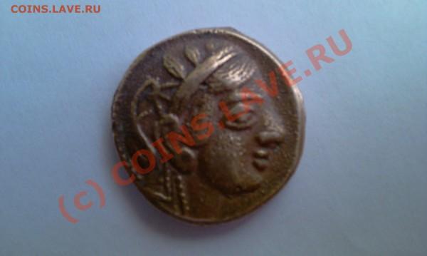 Древняя Греция - IMAG0050