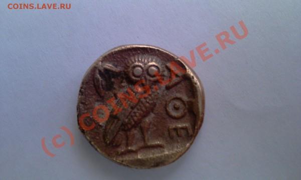 Древняя Греция - IMAG0049