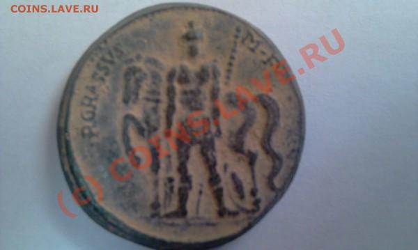 Древняя Греция - IMAG0047