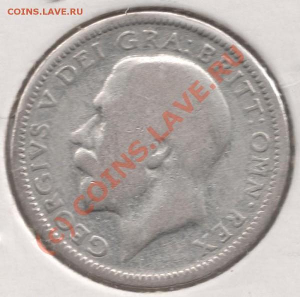 Ag 6 пенсов 1925 Англия до 22-00 29.04 - сканирование0053