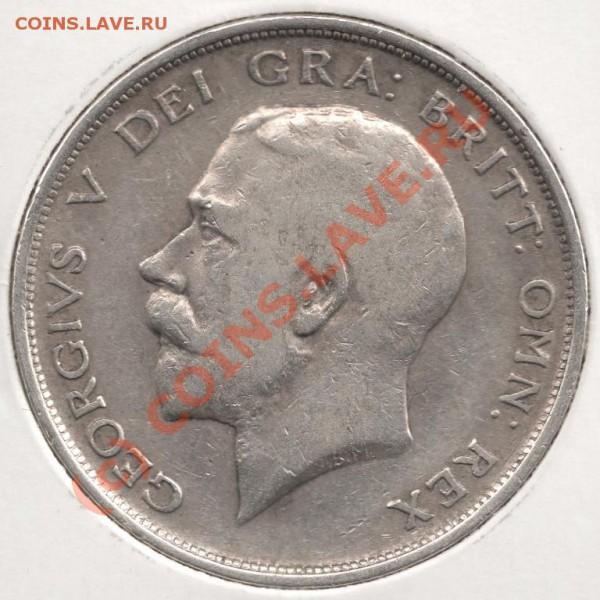 2 кроны 1911 Англия до 22-00 29.04 - сканирование0049