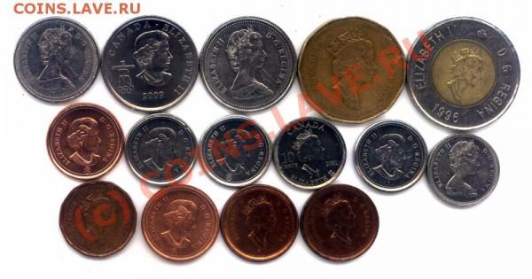 L27 Набор монет Канады 15 шт. до 02.05 в 22.00 - L27 Canada -2