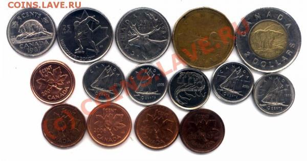 L27 Набор монет Канады 15 шт. до 02.05 в 22.00 - L27 Canada -1