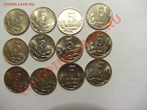 Продам погодовку современных монет московского мон. двора - CIMG0276.JPG