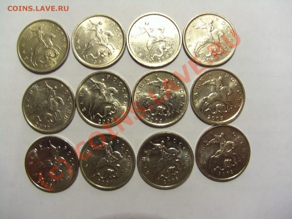 Продам погодовку современных монет московского мон. двора - CIMG0272.JPG
