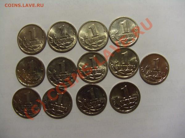 Продам погодовку современных монет московского мон. двора - CIMG0267.JPG
