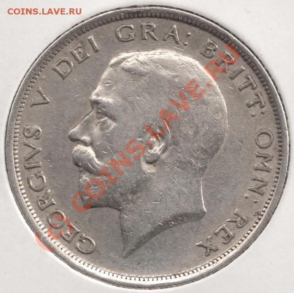2 кроны 1918 Англия до 22-00 29.04 - сканирование0043