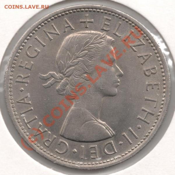 2 кроны 1961 Англия до 22-00 29.04 - сканирование0041