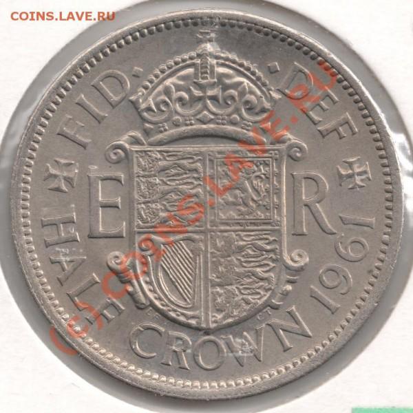 2 кроны 1961 Англия до 22-00 29.04 - сканирование0042