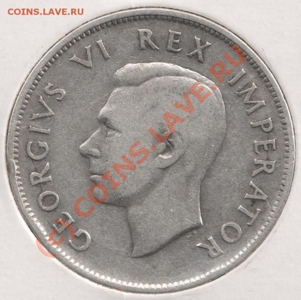 2 шиллинга 1942 Ю.Африка до 22-00 29.04 - сканирование0037