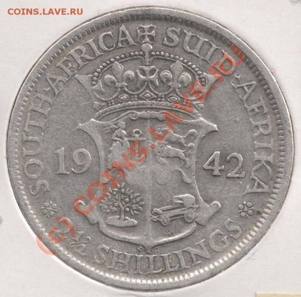 2 шиллинга 1942 Ю.Африка до 22-00 29.04 - сканирование0038