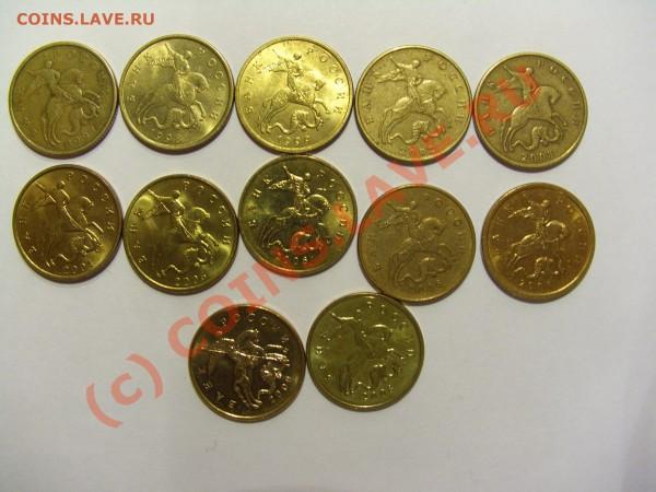 Продам погодовку современных монет московского мон. двора - CIMG0284.JPG