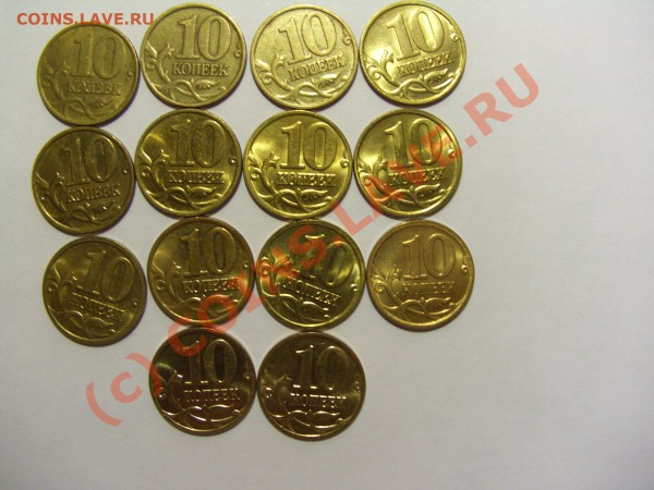 Продам погодовку современных монет московского мон. двора - CIMG0282.JPG