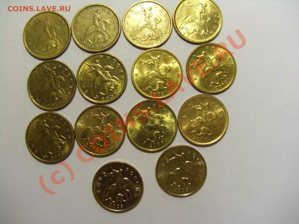 Продам погодовку современных монет московского мон. двора - CIMG0277.JPG