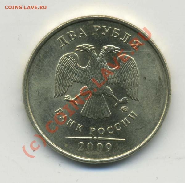 10 РУБЛЕЙ2008 АЗОВ Супер-Брак +12 браков до 27.04 в22:00 - img166