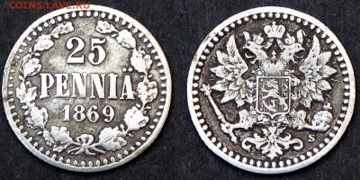 Коллекционные монеты форумчан (регионы) - 1869.JPG