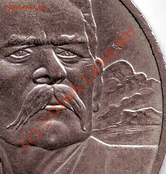 1 руб. А.М. Горьки 1988 - IMAGE0032.JPG