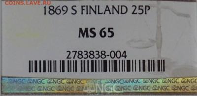 Коллекционные монеты форумчан (регионы) - DSC00334.JPG