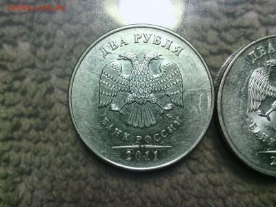 Бракованные монеты - 1415122654084