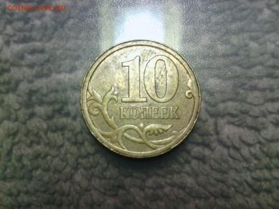 Бракованные монеты - 1415123040241