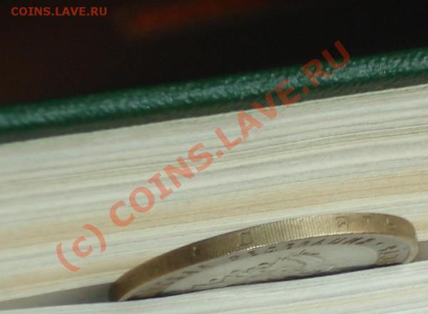 10 рублей 2007 Ростовская обл. ВЫКУС - 10 р 2007 рост об 3