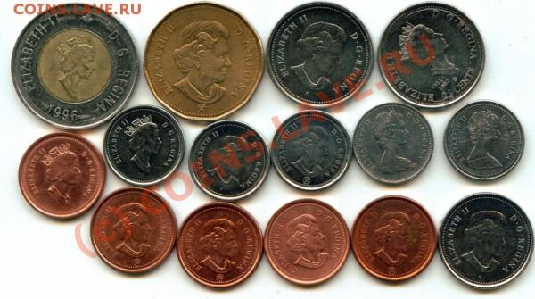 L29 Набор монет Канады 15 шт. до 03.05 в 22.00 - L29 Canada -2