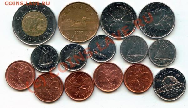 L29 Набор монет Канады 15 шт. до 03.05 в 22.00 - L29 Canada -1
