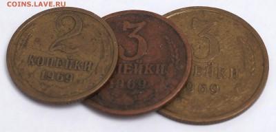 """3 копейки 1969 """"уменьшенная"""" - 3-69 1"""