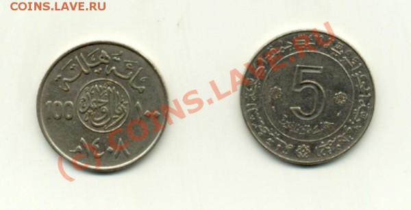 Помощь в идентификации (арабские монеты) - arab-unk1