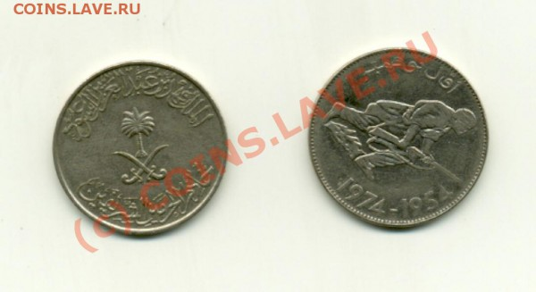Помощь в идентификации (арабские монеты) - arab-unk2