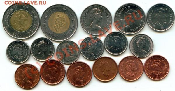 L31 Набор монет Канады 17 шт. до 03.05 в 22.00 - L31 Canada -2