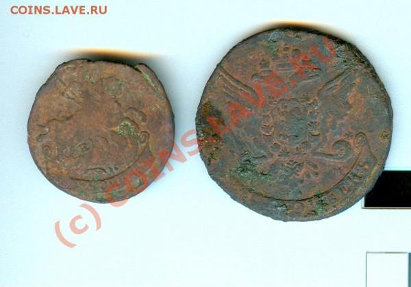 Ну на конец-то!!!! Мои первые монеты!!! - сканирование0022