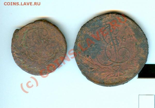 Ну на конец-то!!!! Мои первые монеты!!! - сканирование0021