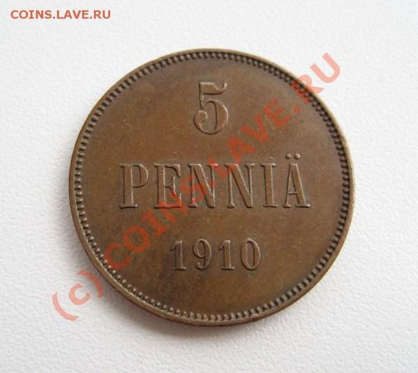 5 пенни 1910 - предпродажная - 1910-1