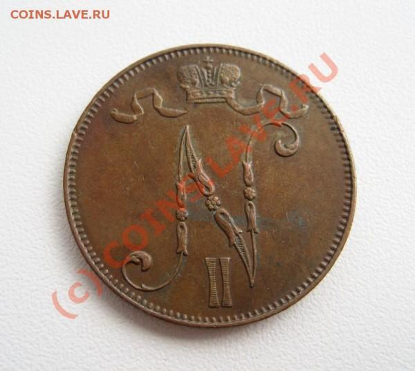 5 пенни 1910 - предпродажная - 1910-2
