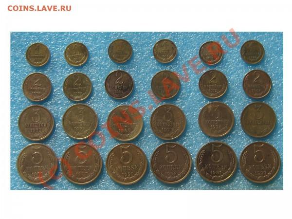 cccр желтые монеты до 28.04.10  21:30 по мск - IMG_1597