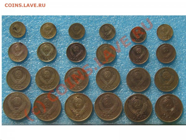 cccр желтые монеты до 28.04.10  21:30 по мск - IMG_1599