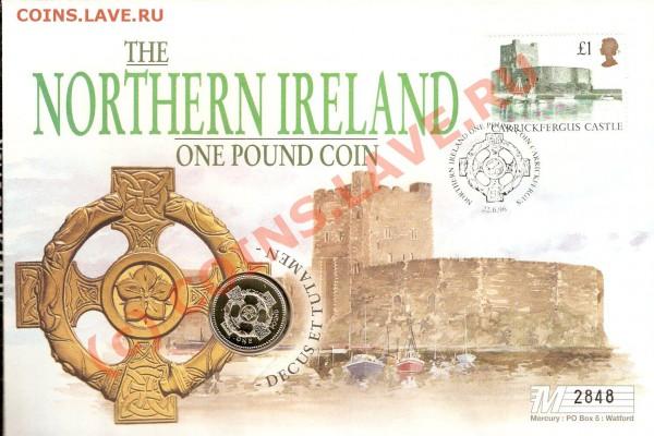 1 фунт 1996 Северная Ирландия. до 30-04-2010 21.00 мск - image0