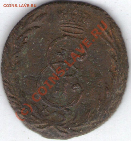 Денга 1769 года КМ Сибирь до 3.05.10.21-00 по МСК+бонус - ipg139