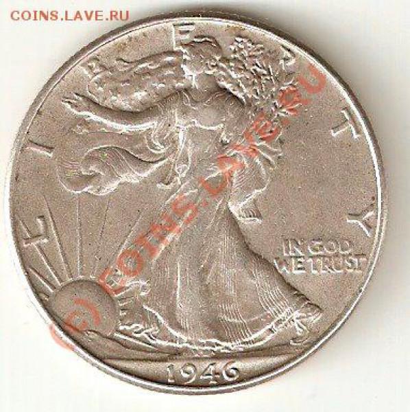 50 центов 1946 США (half dollar) - image0-6