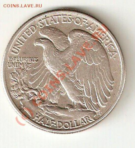 50 центов 1946 США (half dollar) - image0-5