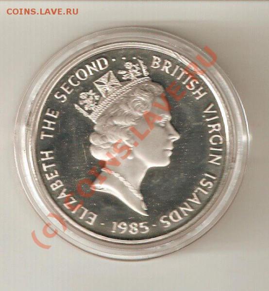20$ 1985 Виргинские Острова до 30.04 21.00мск-c 10 рублей - image0-8