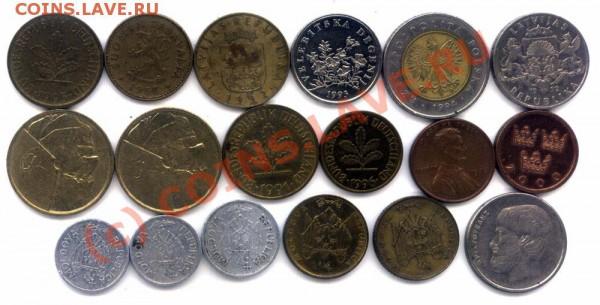 L33 Набор монет разных стран 18 шт. до 03.05 в 22.00 - L33 VA -2