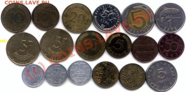 L33 Набор монет разных стран 18 шт. до 03.05 в 22.00 - L33 VA -1