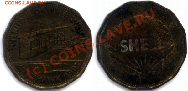 L33 Набор монет разных стран 18 шт. до 03.05 в 22.00 - Token Shell