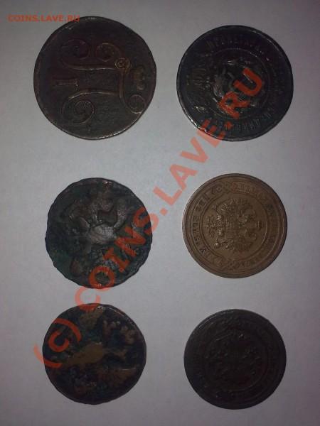 помогите оценить монетки - Фото0695